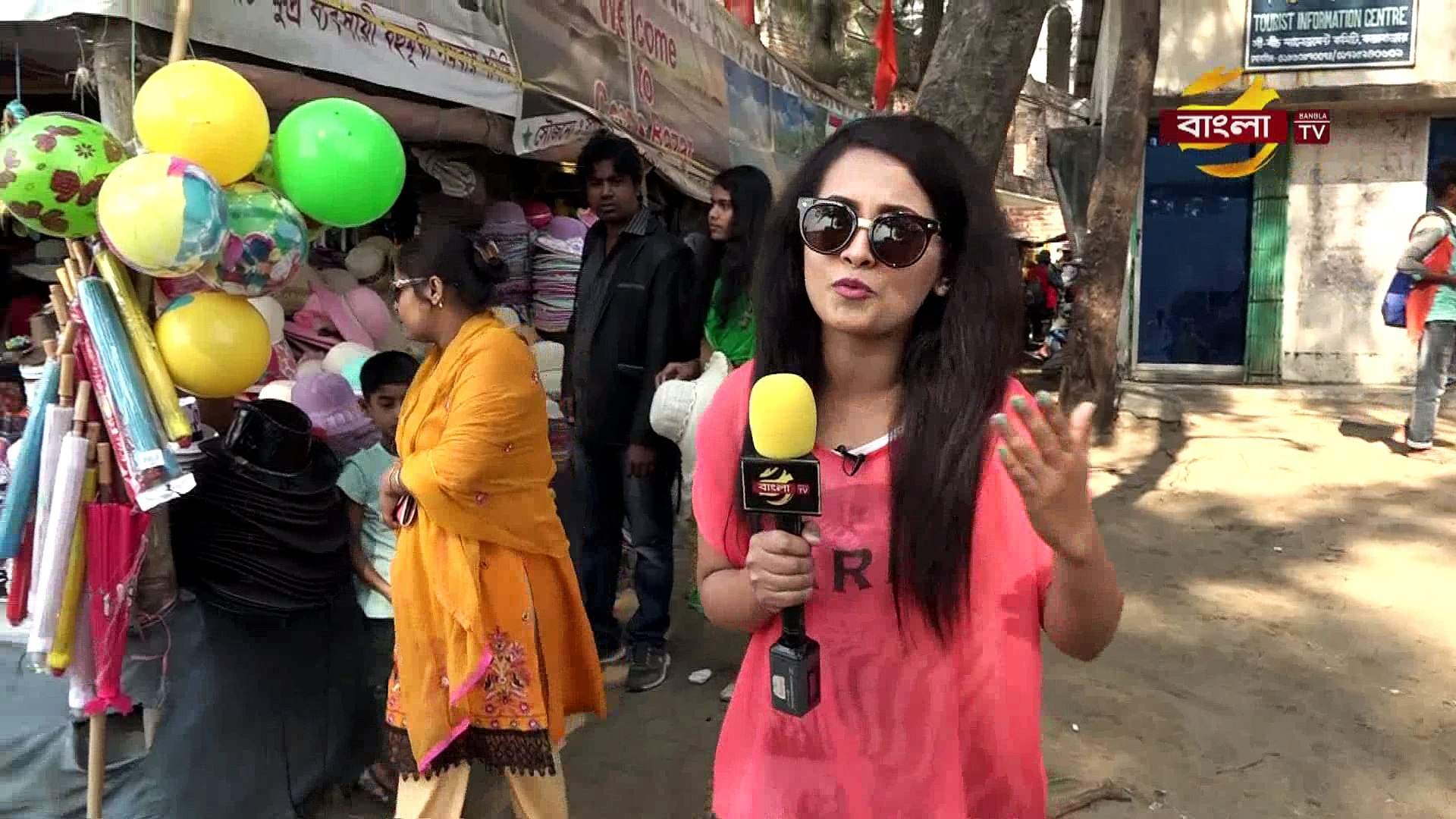 Comedy Show Extreme Fun Episode 01 l Funny People l Funny Drama l Fun Show l Fun Clip l Fun Adda l E