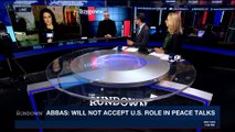 THE RUNDOWN | With Nurit Ben and Calev Ben-David | Wednesday, December 13th 2017