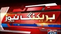 NAB  Gulshan Iqbal arrested Rufi Builders and developers' owners