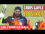 Chris Gayle on FIRE - 18 Sixes 5 Fours In BPL Final 2017 Highlights - 146 Run From 69 Balls