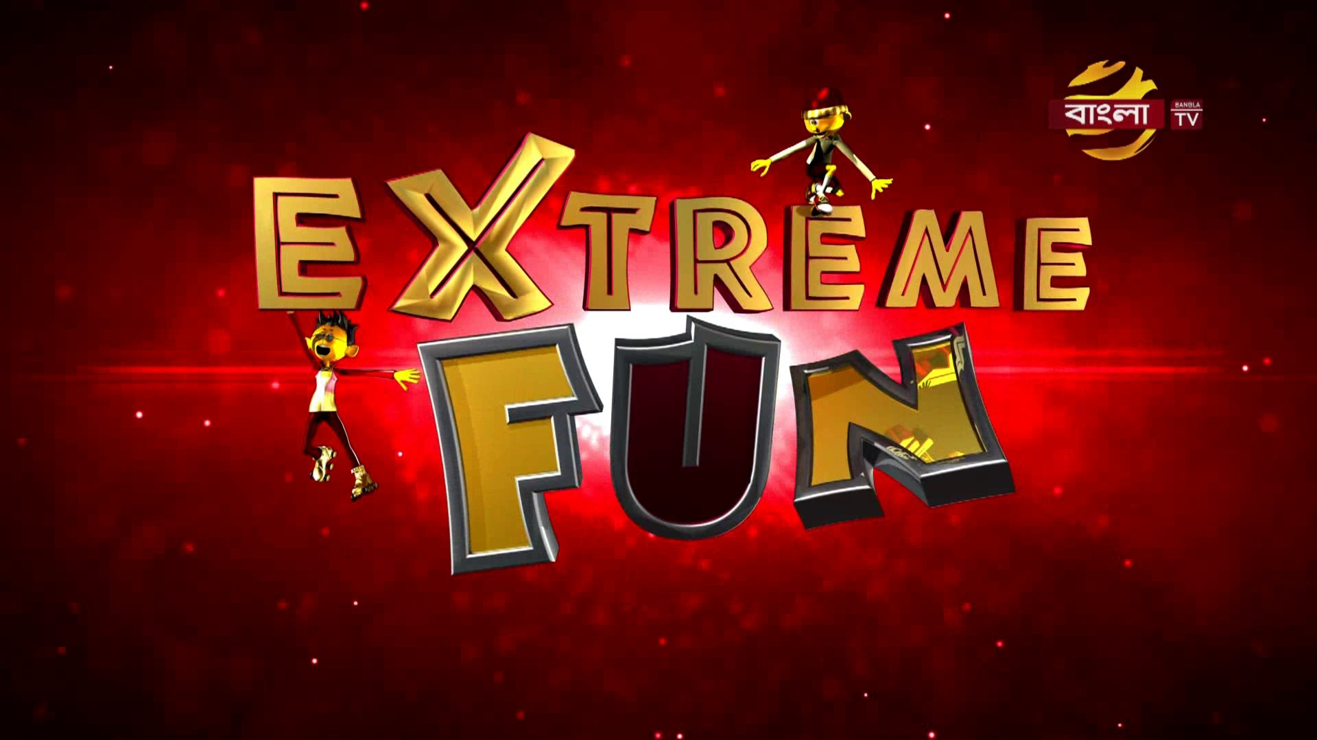 Comedy Show Extreme Fun Episode 02 l Funny People l Funny Drama l Fun Show l Fun Clip l Fun Adda l E