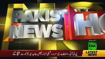 Fawad Chaudhry's Media talk - 15th December 2017