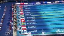 DAY 2 - HEATS - LEN European Short Course Swimming Championships - Copenhagen 2017
