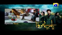Yaar e Bewafa - Episode 25 Teaser Promo | Har Pal Geo
