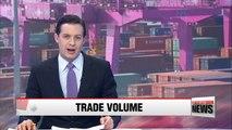 S. Korea's annual trade volume for 2017 surpasses $1 trillion