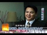 0930台灣亮起來PROMO