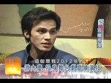 0203台灣亮起來Promo電影新人生