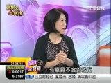 富郁向錢衝0918-2.WMV
