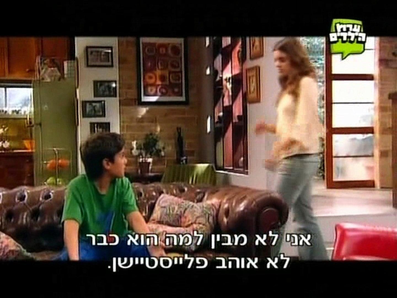 Good day sunshine :השמיניה עונה 3 - פרק 153
