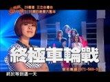 超級紅人榜第174集預告 孟言20關發片夢想最終戰!