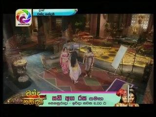 Chandra Nandani 14/12/2017 - 83