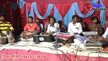 Superhit Shiv Bhajan | Maro Nath Amli Re | Rajasthani New Song | Marwadi Live Program | Latest FULL HD Video Song | Anita Films | Famous Bhajans