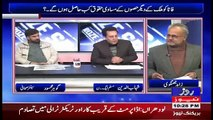 Roze Special – 14th December 2017