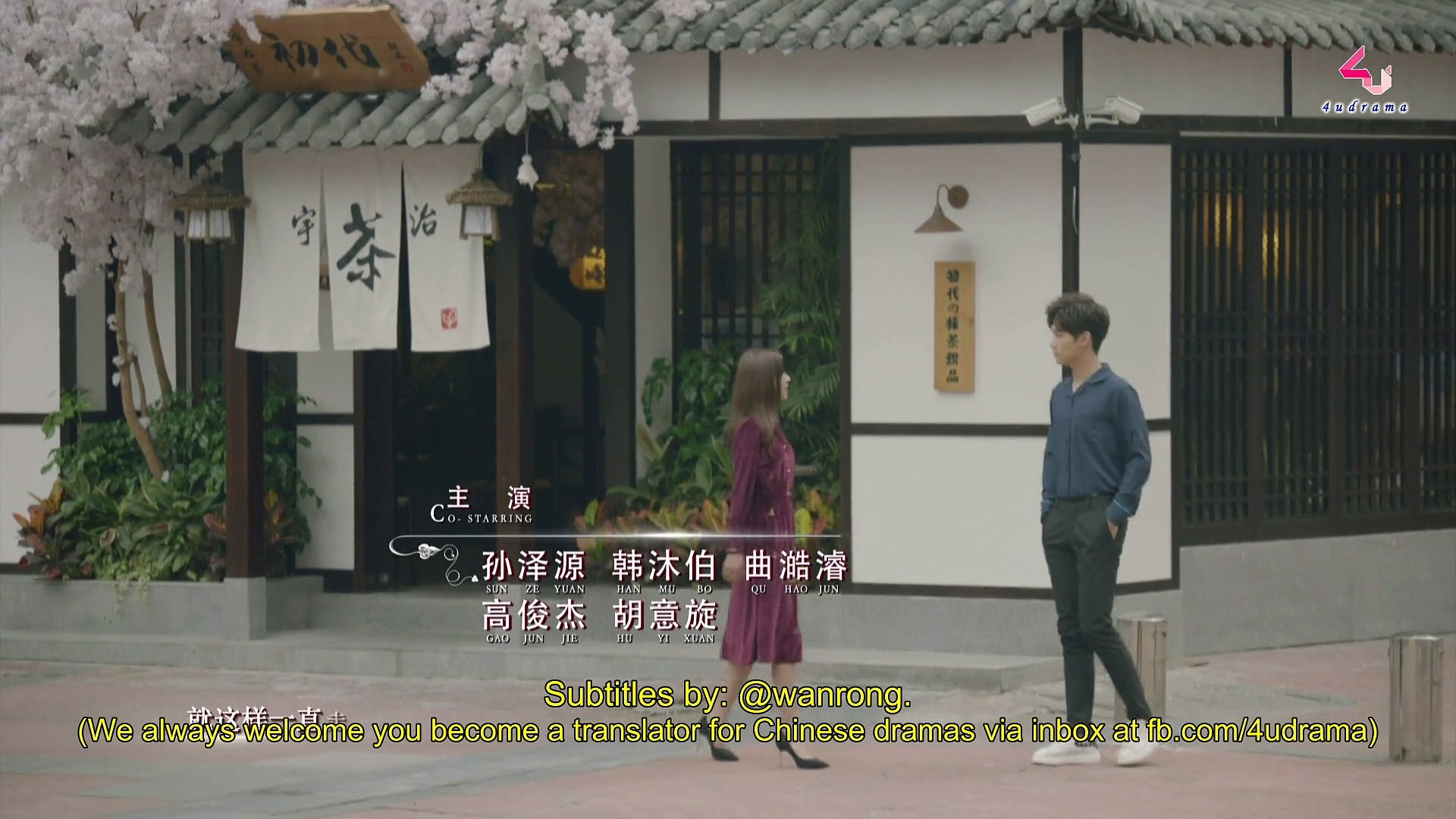 Touch Me I Can T Hug You Episode 5 Engsub Video Dailymotion