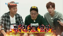 Candid Camera is back!! 'Can we at least eat something!' [2Days & 1Night-Season 3 _ 2017.10.22]--1xL92ZNt20