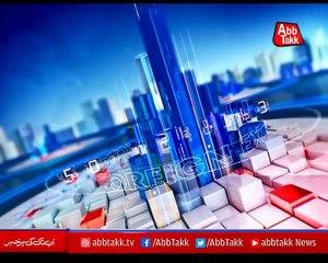 Abbtakk - Rupiya Paisa - Episode 27 - 13 December 2017