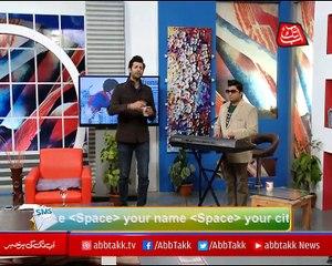 Abbtakk - News Cafe Morning Show - Episode 42 - 15 December 2017