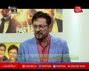 Abbtakk - Hazraaaat - Episode 164 (Yasir Akhter) - 14 December 2017