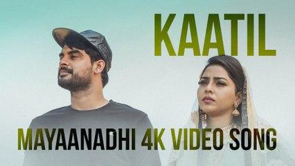 Kaatil Official 4K Video Song   Mayaanadhi   Aashiq Abu   Rex Vijayan   Shahabaz Aman