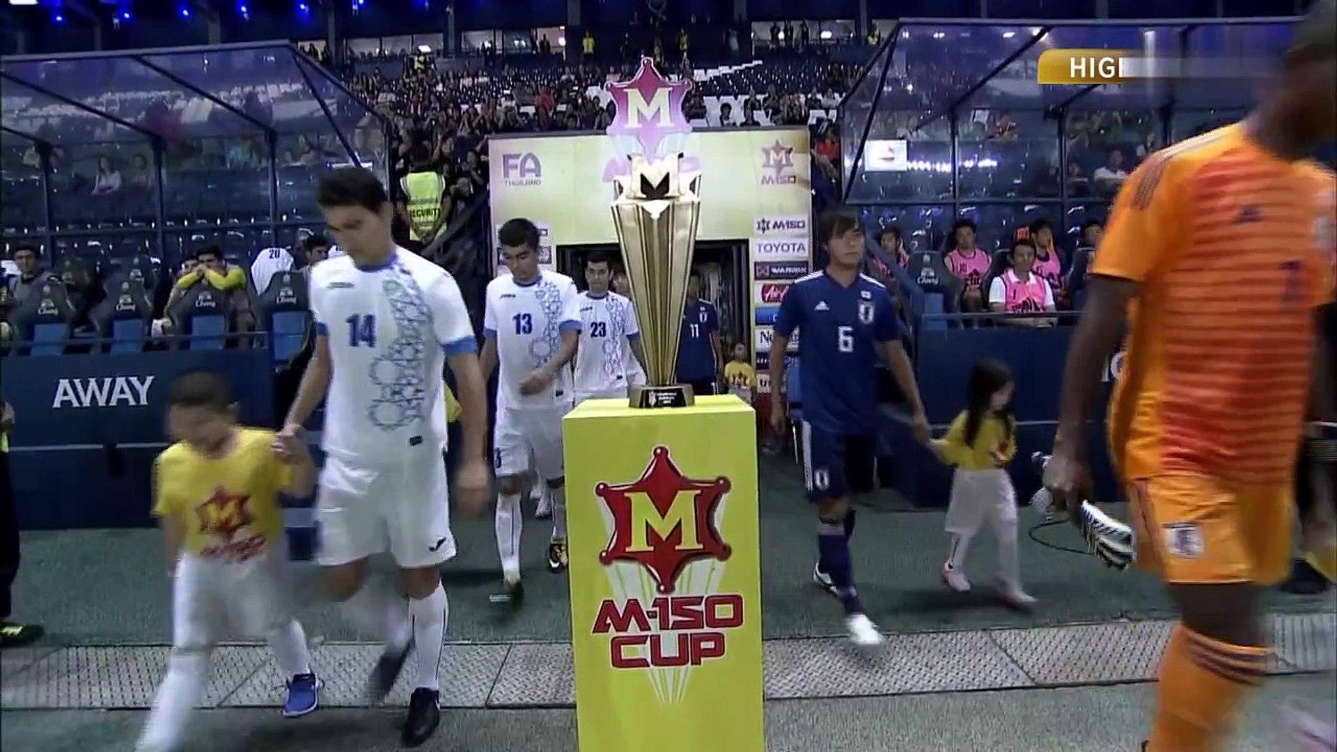 U-20 Japan x U-23 Uzbekistan 2017/12/15 Final Football M-150 Cup