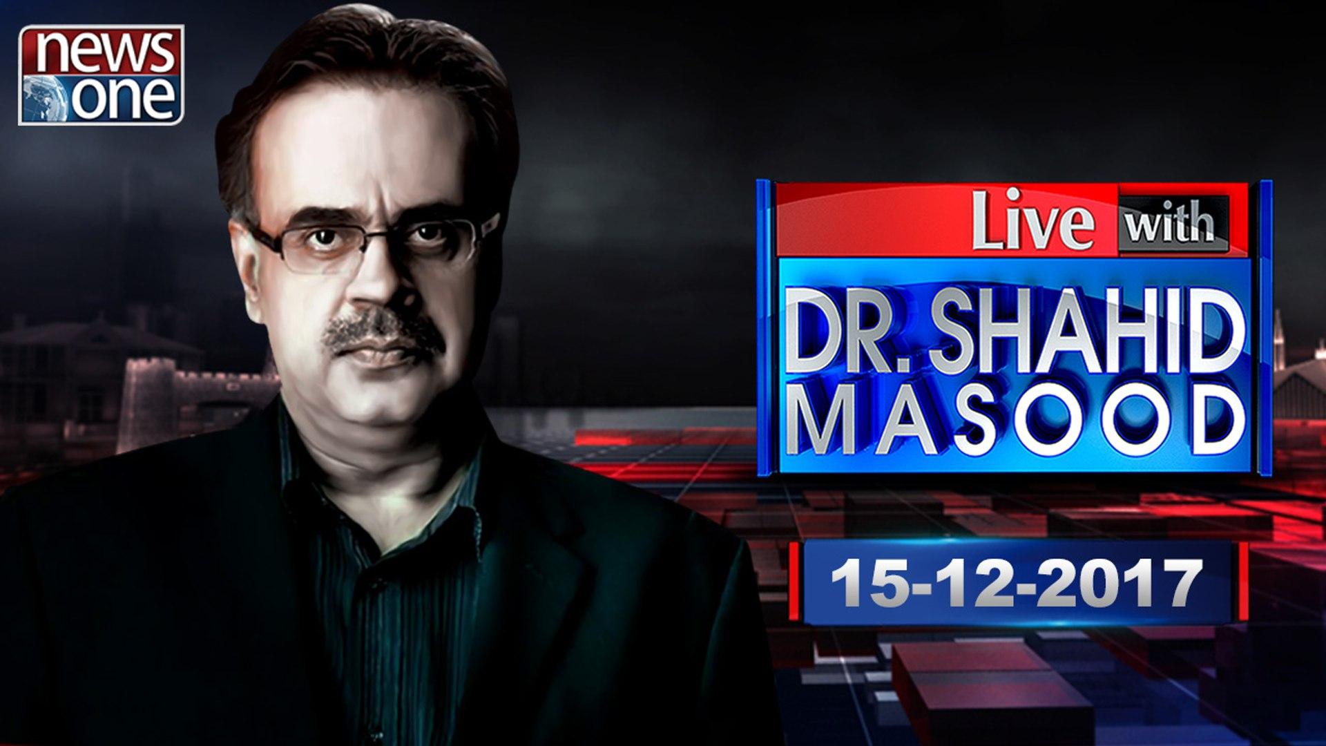 Live with Dr.Shahid Masood | 15-December-2017 | APS | Hudaibiya case | Shahbaz Sharif |