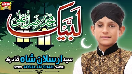Arsalan Shah Qadri - Labaik Muhamamd Salle Ala - New Naat 2017
