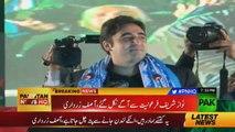 Bilawal Bhutto Speech at Multan Jalsa – 15th December 2017
