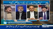 Pervez Musharraf Pakistani Siasat Mein Nawaz Sharif Ki Bohat Bari Taqat Ban Jayga: Hamid Mir