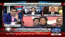 Debate Between Fawad Chaudhry And Danial Aziz