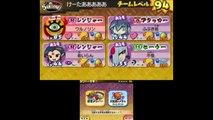 スーパー店長vsワルノリン軍団‼︎妖怪ウォッチ3スキヤキ バスターズT  Yo-kai Watch-rn7kpwUhAJE
