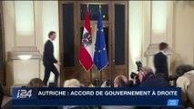 Autriche: Accord de gouvernement à droite