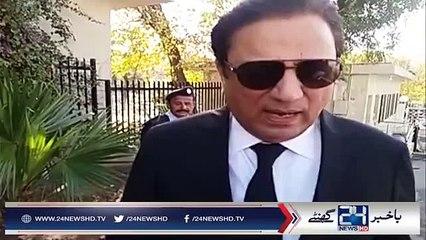 Har Baar Ki Terhan Is Dafaa Bhi Imran Khan Ke Wakeel Naeem Bukhari Media Ke Numaindon Ko Latefay Sunaate Rahay