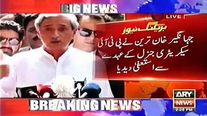 Great Remarks from Jahangir Tareen on His Resignation