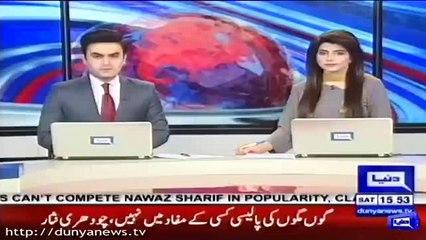 Bilawal Bhutto Zardari Se Shadi Ki Khwahishmand Larki Gillani House Pahonch Gayi