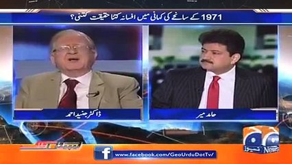 Only 34 thousand combatant troops surrendered on 16th December 1971 - Dr. Junaid Akram explodes the propaganda of India