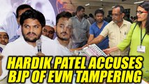 Gujarat Assembly elections : Hardik Patel alleges EVM tampering by BJP | Oneindia News