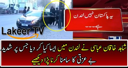 Great Insult of PM Shahid Khaqan Abbasi in London