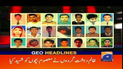 Geo Headlines - 10 PM 16-December-2017