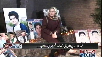Meri Zindagi Ka Khofnak Waqeh #APSPeshawar| Saleem Safi