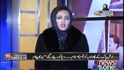 APS ko Hum Kabhi Bhool Nahin Payen Gayn | Asma Sherzai