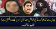 Kiran Propose to Bilawal Bhutto Zardari – Bilawal Bhutto Love Marriage