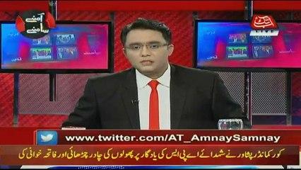 Aamnay Samnay on Abb Takk News - 16th December 2017