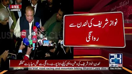 Nawaz Sharif Media Talk After Got Insulted By Cheif Justice