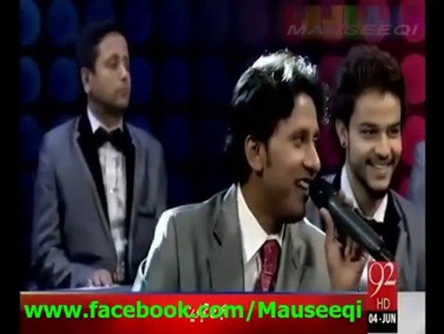 iK Baat Dil Mein Aai Hay - Cover Version By Amanat & Aman