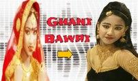 Ghani Bawri (Kangana Version) | Tanu Weds Manu Returns | Kangana Ranaut | Dance cover by Medha