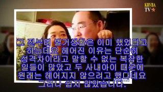 양희경 재혼 남편 아들 한승현 풀스토리 _ KRVBA TV-nuFJS24xxWs