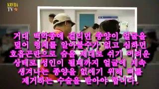 어금니 아빠 이영학 _ KRVBA TV-_p3oPMxX0EI