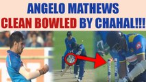 India vs SL 3rd ODI : Chahal cleans up Angelo Mathews, visitors in trouble | Oneindia News