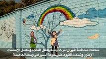 إقفال مدارس في طهران وفي مدن إيرانية أخرى بسبب التلوث