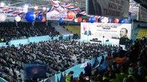 AK Parti Kırıkkale 6. Olağan İl Kongresi - Cumhurbaşkanı Erdoğan'ın mesajı - KIRIKKALE